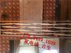 古香古色窗花铝合金装饰花格近期报价