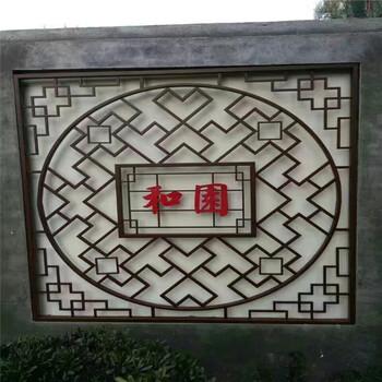 云南中式铝窗花订做仿古木纹铝窗花仿木纹铝窗花厂家供应