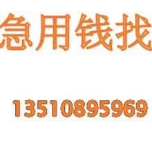 深圳龙岗哪家公司可以做银行过桥垫资赎楼业务?