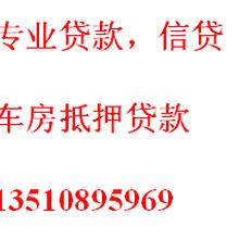 深圳龙岗区贷款担保公司哪家提供银行贷款过桥垫资赎楼业务?