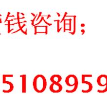 深圳龙岗龙华新区贷款公司提供房屋抵押贷款过桥垫资赎楼业务