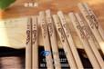 杭州竹木制品激光雕刻鐳雕打標加工