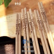 杭州竹木制品激光雕刻镭雕打标加工