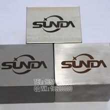 杭州不锈钢制品激光打标激光刻字激光雕刻镭射加工