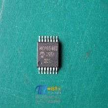 杭州电子元器件激光刻字激光打标激光雕刻镭射加工
