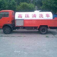 浦东张江环卫管道疏通公司管道清淤清理化粪池
