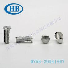 貴州種焊螺釘廠家直銷圖片