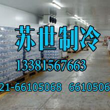 小型冷库设计小型冷库安装50平方米冷库建造