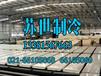 建一个冷库多少钱?上海苏世冷气工程有限公司专业冷库厂家
