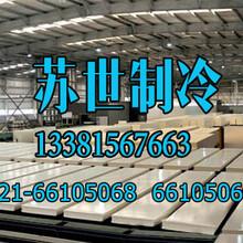 建10平方米的小型冷库多少钱、上海苏世5~50p制冷设备