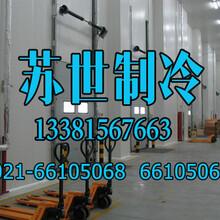 各类冷库定制全国冷库安装大型电商冷库