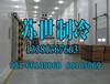 冷库保养冷库维修上海冷库厂家专业制冷工程建造上海苏世冷气工程有限公司