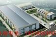 滁州市制作農業資金申請報告
