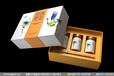 蓝莓酵素包装设计、酵素饮品包装设计、植物酵素饮品包装设计