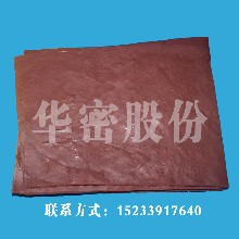 氟橡膠混煉膠供應商推薦河北華密氟橡膠廠家圖片