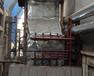 116MW发电机组H型翅片管低温省煤器