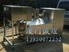 质量保证诚信经营供应泉州油水分离设备隔油池价格