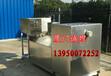全自动除渣隔油提升器_强排型油水分离设备厂