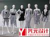 杭州服裝設計培訓班,下沙服裝制版暑假班
