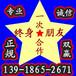松下电话回收KX-TDA1176板卡通信传输设备