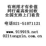 上海东芝前台总机全系列提供技术维修安装图片