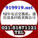 上海交换机回收DK1208中联全系列IP通信电话机