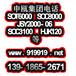 上海維修NEC電話EDK21與IPK移機安裝維護