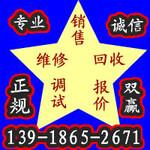 国产电话维修回收申瓯WS824恒捷中联等品牌图片