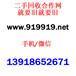 集团电话维修HIPATH3000西门子代理商公司