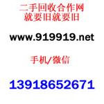 阿尔卡特朗讯回收OmniPCXOffice/Enterprise品牌图片