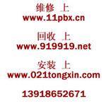 松下通信电话交换机回收KX-TDA100/200/600/620CN品牌图片