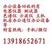 上海回收SL2100/9100/SOC9000/KX-TDE620CN系列机器