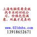 上海回收申瓯数字电话交换机IAD接入传输设备SOC机器