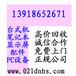 上海回收松下西门子电话交换机二手旧报废淘汰库存货源