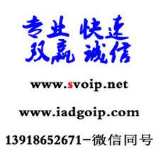 得伯乐零海拨GOIP32网关回收COIP-32卡机