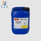 供应油性涂料防霉剂iHeir-YQ,木家具油漆添加防霉