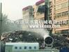 固定式高射程远程高压喷雾风炮