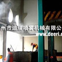 高压喷雾除臭装置-恶臭处理设备机组