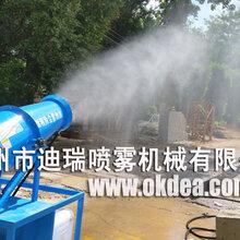 移动环保炮雾机建筑工地除尘喷雾机环保机械除尘抑尘设备