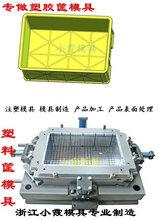 PP共聚丙钓鱼箱模具注射模具PE水箱模具注塑模具食品箱模具