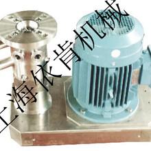 真空粉液混合機,間歇式真空粉液混合機,真空吸粉混合機圖片