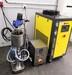 逆向乳化法氨基硅油分散乳化機