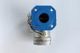 厂家热销DN50大口径超声波智能热量表热能表