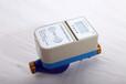 水表厂家热销IC卡智能冷水表DN25接触式预付费水表