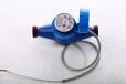 厂家热销光电直读远传冷热水表承接热量表水表OEM