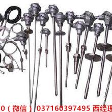 昌晖热电阻WZP-420WZP-421WZP-010温度传感器图片
