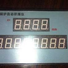 煤量表SZ-III鍋爐積煤儀指導安裝圖片