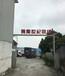 中港货柜车运输