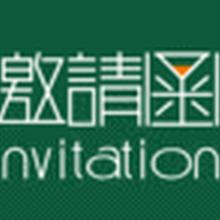 2019北京国际食品饮料与进口食品展览会