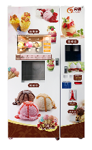 全自动冰淇淋贩卖机生产厂家三色雪糕搭配